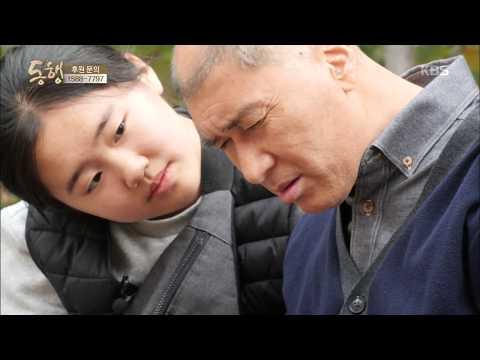 아픈 아빠를 다독이는 예진이[동행, Accompany ] 20191116