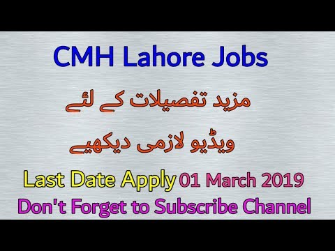 CMH Lahore tagged videos on VideoHolder