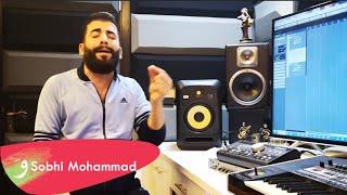 اسمعولي هل مجرم بصوتو مباشر الفنان هاني منير من ستديو صبحي / Sobhi Mohammad - صبحي محمد