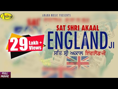 Sat Shri Akaal England Ji L Full Movie L Latest Punjabi Movies L New Punjabi Movie 2017