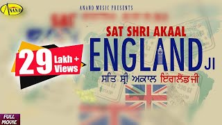 vuclip Sat Shri Akaal England Ji l Full Movie l Latest Punjabi Movies l New Punjabi Movie 2017