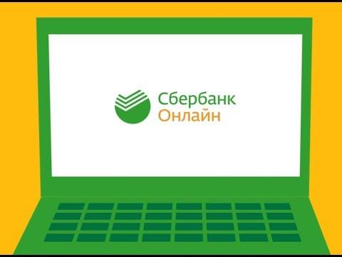 Инструкция по оплате за электроэнергию через Сбербанк Онлайн. Объявление (в конце)