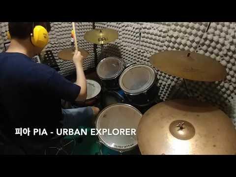 피아 PIA - Urban Explorer (드럼 커버 Drum Cover)