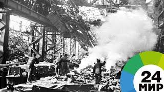 Переломный момент войны: 76 лет назад началось наступление под Сталинградом - МИР 24