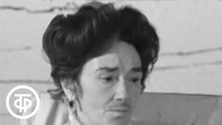 А.П.Чехов. Вишневый сад (1973)