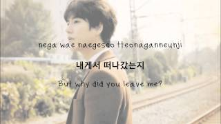 KYUHYUN_광화문에서 (At Gwanghwamun) lyrics [Rom+Eng+Han]
