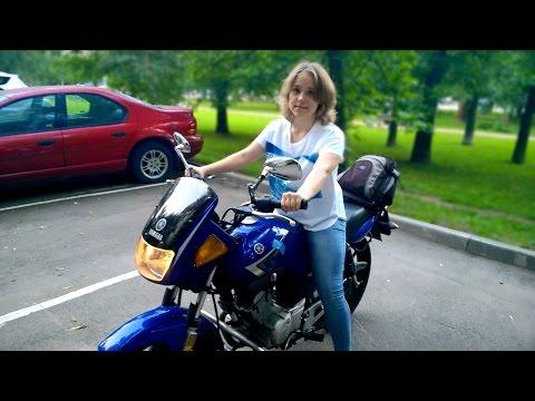 Мотоцикл для девушек и невысоких людей