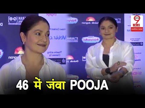 Pooja Bhatt Hot Look at Red Carpet of the Awards Night of 9th Jagran Film Festival | SPN9News