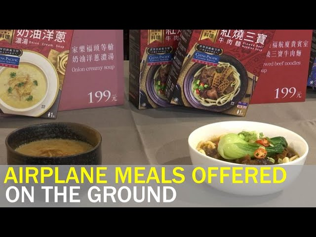 Taiwan offers first class airline meals on the ground   Taiwan News   RTI