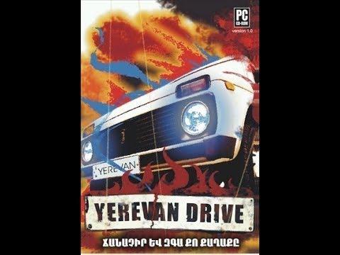Yerevan Drive - 2005 - Full Soundtrack