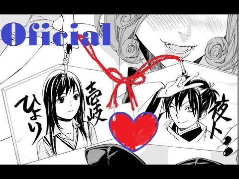 Noragami Animemangayato X Hiyori I Just Want To Be By Your Side