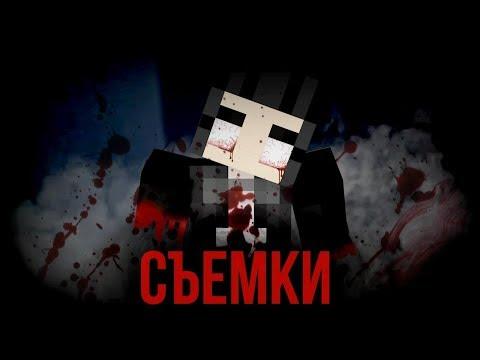 МОНТИРУЕМ МАЙНКРАФТ ФИЛЬМ | НОЧНОЙ СТРИМ