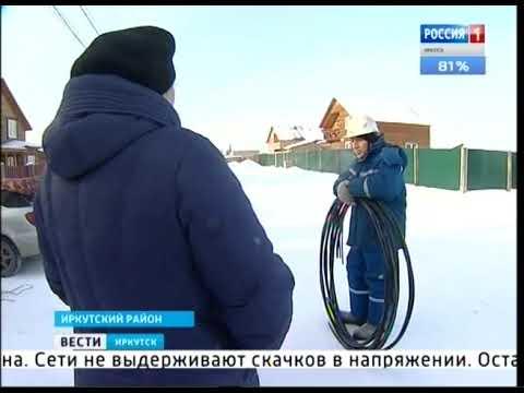 Несколько населённых пунктов области остались без света в сильные морозы
