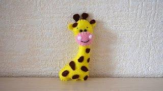 How To Make a Giraffe from Felt - DIY Crafts Tutorial - Guidecentral