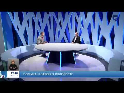 Efraim Podoksik on the anti-Polish sentiment in Israel (in Russian) - Channel 9