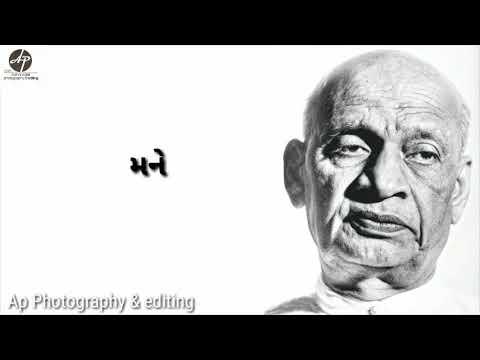 Patel status | ap photography