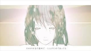 ギルト/Ren*i【歌ってみた】