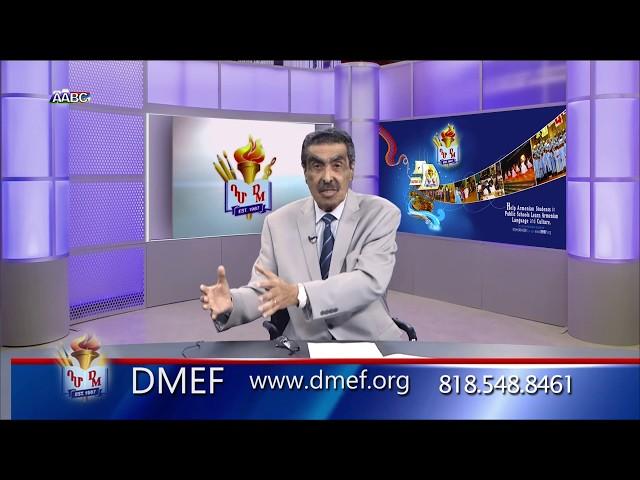 DMEF 09 03 19
