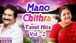 Mano and Chithra Tamil Hits | Vol 2 | Mano Chitra tamil songs | Audio Jukebox | Music Master