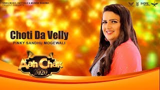 Choti Da Velly Pinky Sandhu Mogewali Free MP3 Song Download 320 Kbps