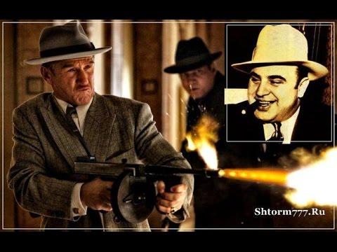 Аль Капоне. Чикаго эпохи «сухого закона»