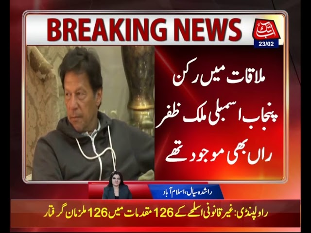 Malik Zafar Joins PTI
