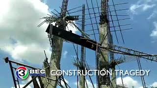 CONSTRUCTION TRAGEDY | Ch3Thailand
