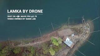 Lamka by Drone   Northeast India