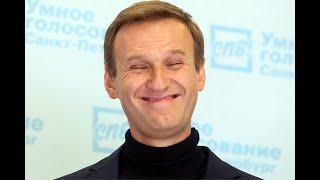Масон Алексей Навальный 9 сентября Митинг на Еврейский новый год Будет ли бойня ?