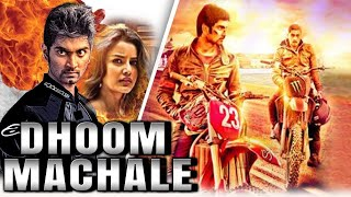 Atharvaa 2020 New Tamil Blockbuster Hindi Dubbed Movie   2020 Full Hindi Action Movies