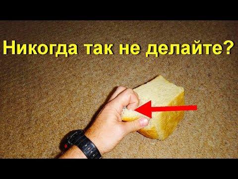 Почему появляются заусеницы на пальцах рук. Хлебный заусенец на пальце