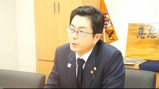 牧原 秀樹氏に、環境大臣政務官として、現在取り組んでいるテーマを語っ...