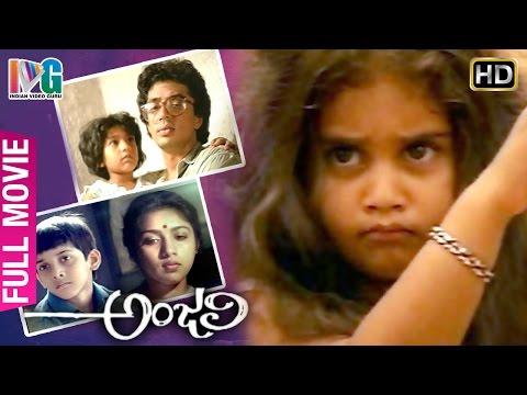 Anjali Telugu Full