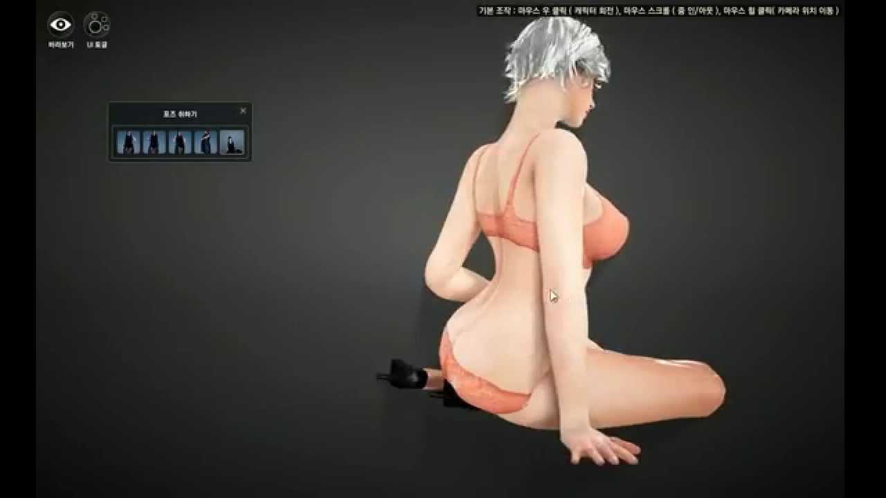 black boob butt