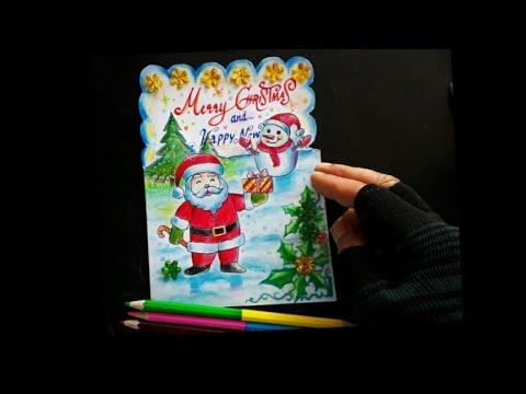 ทำการ์ดวันคริสต์มาส วันปีใหม่Diy ด้วยสีไม้ How to card Christmas and Happy new Year