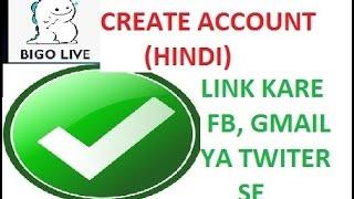 How to use bigo live. .... full details in hindi. bigo live app.