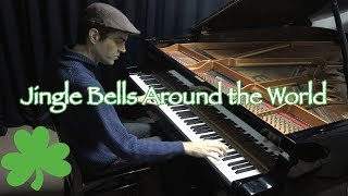 Jingle Bells Around the World - Ireland - Advanced Piano Arrangement With Sheet Music