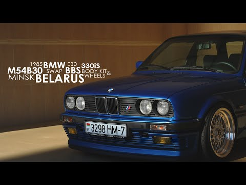 Low BMW E30 330i Coupe From Belarus