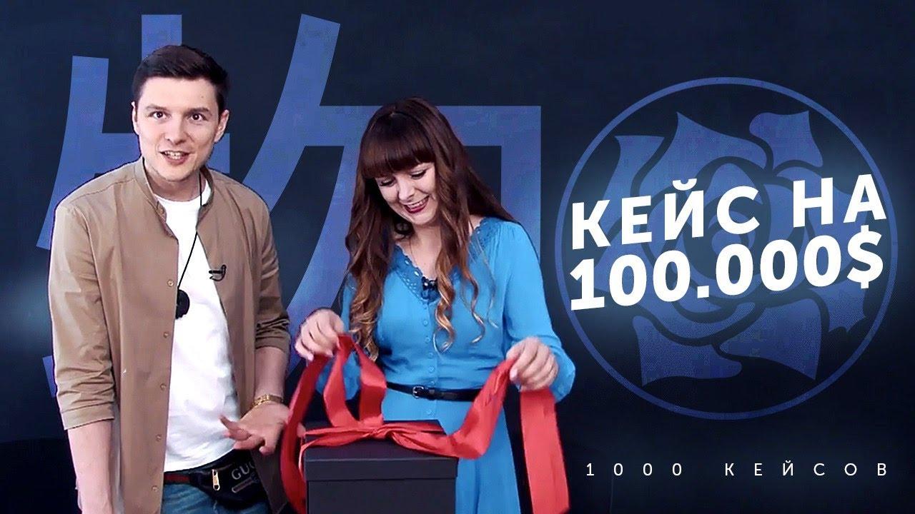 БИЗНЕС ПО-ЖЕНСКИ. Лайфхаки для женщин, которые хотят свой бизнес. 1000 кейсов 6+