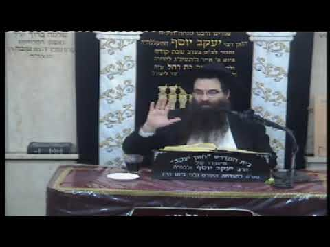 הרב עובדיה יוסף המשך הלכות יום טוב שחל במוצ''ש