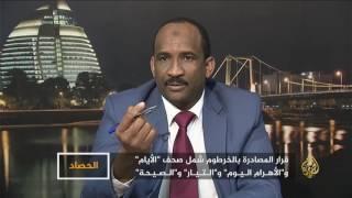 الحصاد 2016/12/22- السودان.. جدل حول الحريات العامة