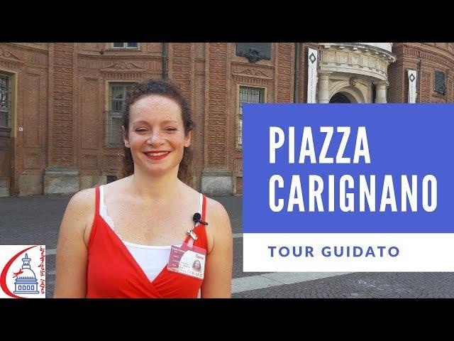 Cosa Vedere a Torino - Piazza Carignano - Tour Guidato