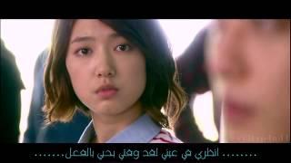 اغنية المسلسل الكوري اوتار القلوب مترجمة