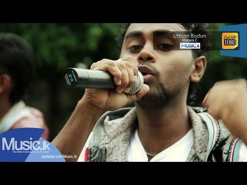 Uthum Budun - Matara C - www.Music.lk