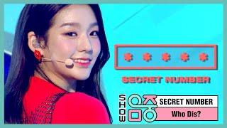 [쇼! 음악중심] 시크릿넘버 -후 디스? (SECRET NUMBER -Who Dis?) 20200523