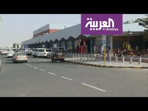 كاميرا العربية ترصد أجواء محيط مطار أبها الدولي وعودة تسيير  - نشر قبل 3 ساعة