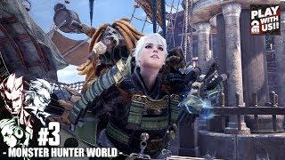 #3【アクション】弟者,兄者,おついちの「モンスターハンター:ワールド」【2B…