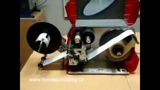 Термотрансферный принтер AP 5.4 (первое поколение) с внешним подмотчиком(Термотрансферная печать этикеток с намоткой на новую втулку с помощью внешнего подмотчика. Внешний подмот..., 2013-03-19T12:19:26.000Z)