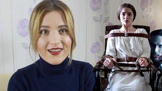 Позови меня (+18) - Ульяна Соболева