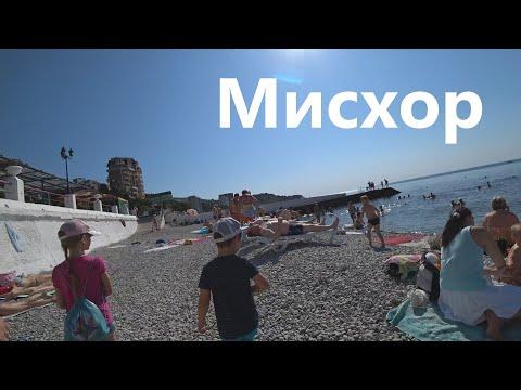 КРЫМ, Мисхор 2019.Море Пляж Парк Цены!